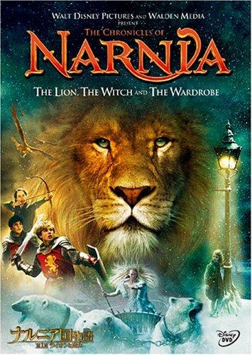 Amazon で ナルニア国物語/第1章:ライオンと魔女 を買う