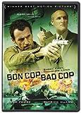 Bon Cop, Bad Cop (2006) (Movie)