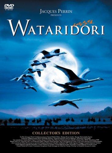 Amazon で WATARIDORI を買う
