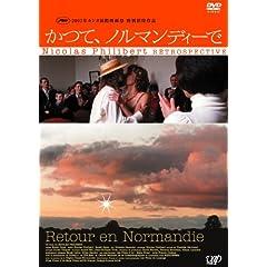 かつて、ノルマンディーで [DVD]