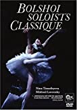 Bolshoi Soloists Classique
