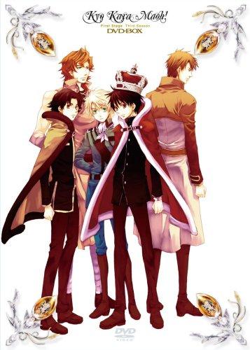 今日からマ王!DVD-BOX第一章Third Season(7巻組)[初回限定生産]