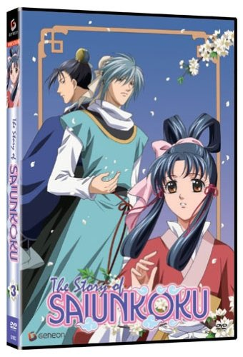 The Story of Saiunkoku, Vol. 3 with Ender Box
