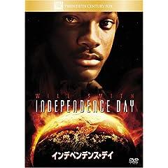インデペンデンス・デイ [DVD]