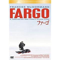 ファーゴ [DVD]