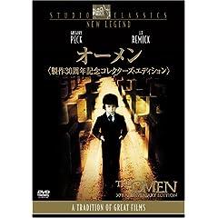 オーメン 製作30周年記念 コレクターズ・エディション