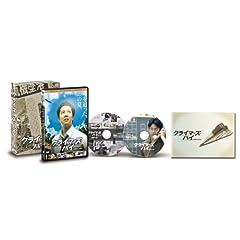 クライマーズ・ハイ デラックス・コレクターズ・エディション [DVD]