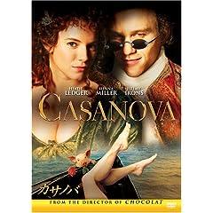 カサノバ [DVD]