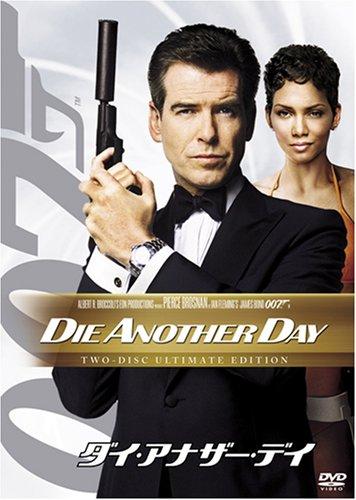 Amazon で 007 ダイ・アナザー・デイ を買う