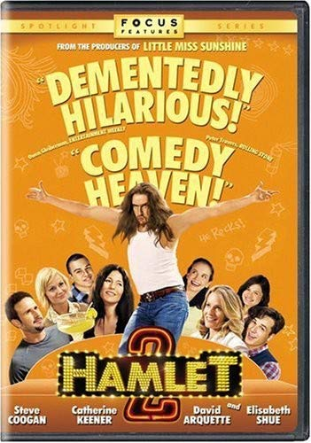 Hamlet 2 DVD