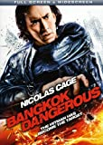 Bangkok Dangerous (1999) (Movie)