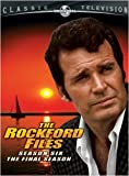 The Rockford Files: Second Chance / Season: 4 / Episode: 4 (1977) (Television Episode)