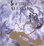 KAMAKURA (リマスタリング盤) / サザンオールスターズ