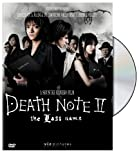 Death Note: The Last Name (2006) (Movie)