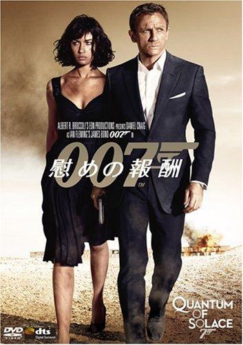 Amazon で 007 慰めの報酬 を買う