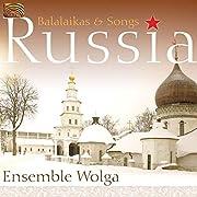 Russia: Balalaikas & Songs – tekijä:…
