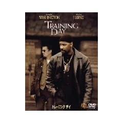トレーニング デイ 特別版 [DVD]