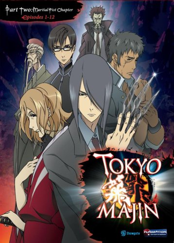 Tokyo majin season two episode 1 dub - Go video dvd recorder