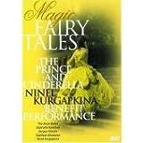 Magic Fairy Tales [DVD] [Import]