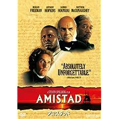 アミスタッド [DVD]