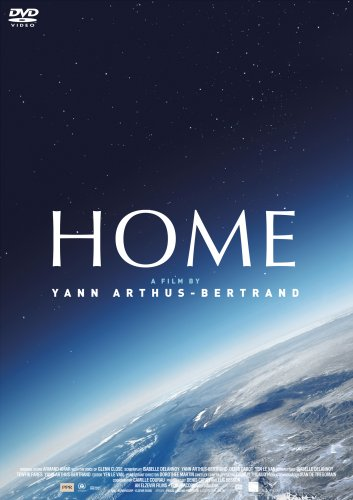 Amazon で HOME 空から見た地球 を買う