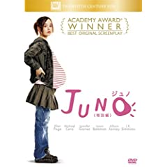 JUNO/ジュノ<特別編> [DVD]