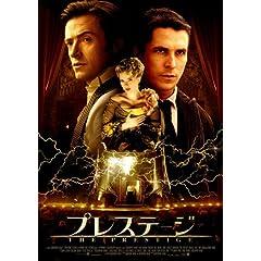 スマイルBEST プレステージ スタンダード・エディション [DVD]