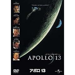 アポロ13 【プレミアム・ベスト・コレクション800】 [DVD]