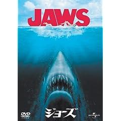 JAWS/ジョーズ 【プレミアム・ベスト・コレクション