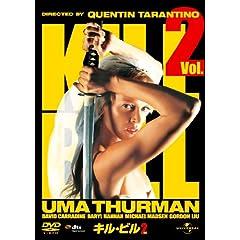 キル・ビル Vol.2 【プレミアム・ベスト・コレクション\1800】 [DVD]
