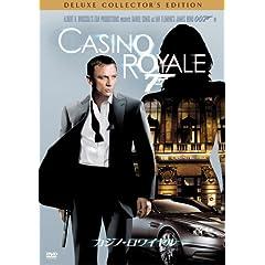 007 カジノ・ロワイヤル デラックス・コレクターズ・エディション(2枚組) [DVD]