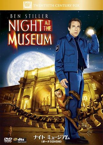 Amazon で ナイト ミュージアム を買う