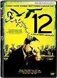 12 (2007) (Movie)