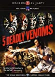Five Deadly Venoms (1978) (Movie)