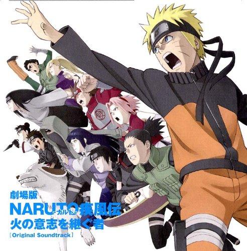 NARUTO-ナルト- 疾風伝 シリーズ