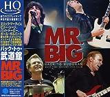 Budokan: Reunion Tour 2009 [Live]