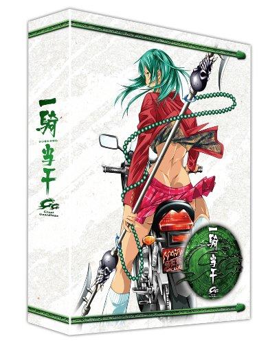一騎当千Great Guardians DVD-BOX