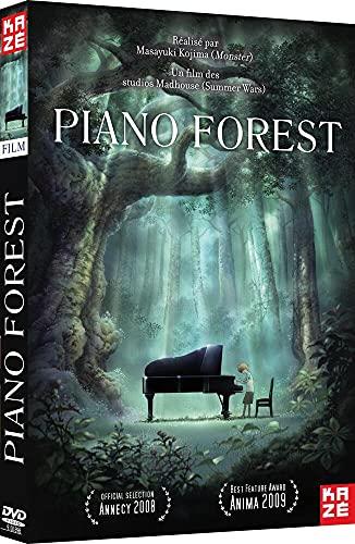 ピアノの森 DVD (97分) アニメ [DVD] [Import]