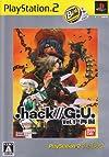hack//G.U.Vol.1
