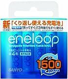 eneloop 単4形4個パック HR-4UTGA-4BP