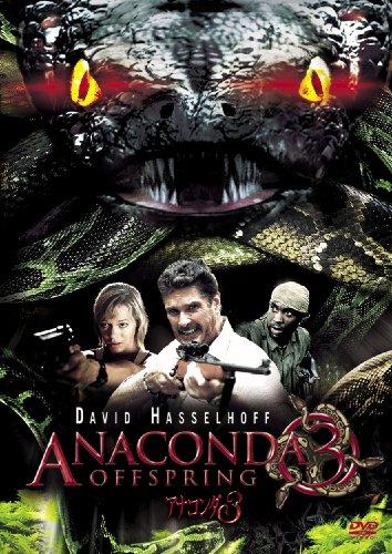 Amazon で アナコンダ3 を買う