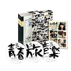 色即ぜねれいしょん 【限定版】初回限定生産 [DVD]