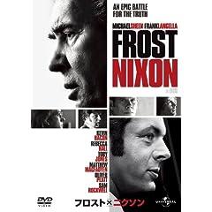 フロスト×ニクソン 【VALUE PRICE 1800円】 [DVD]