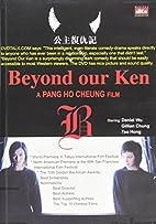 Beyond Our Ken by Peng Hao Xiang