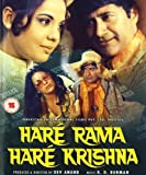 Hare Rama Hare Krishna (1971) (Movie)