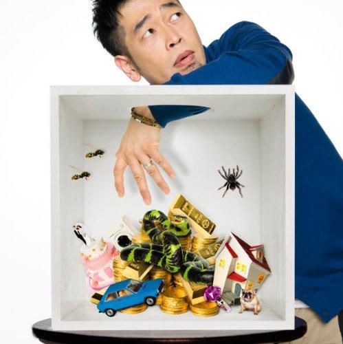 不安の中に手を突っ込んで 画像  サントラ.jp > ◆不安の中に手を突っ込んで > CD画像