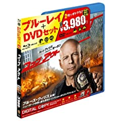 コップ・アウト Blu-ray & DVDセット(初回限定生産)
