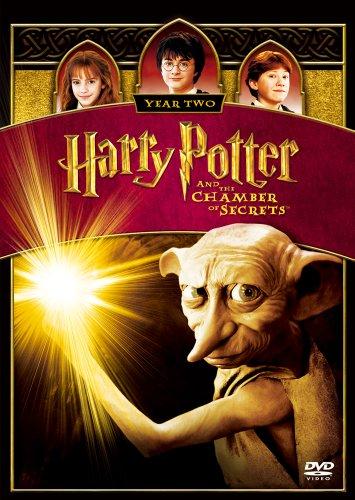 Amazon で ハリー・ポッターと秘密の部屋 を買う