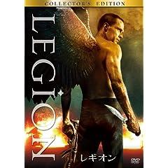 レギオン コレクターズ・エディション [DVD]