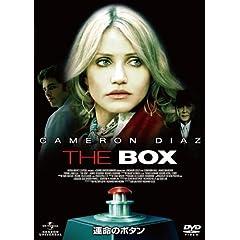 運命のボタン [DVD]